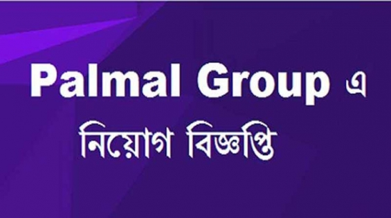 palmal group of industries Are you looking for a career at palmal group of industries jagojobs searches information about all jobs in palmal group of industries and shows in a single page get all updates of palmal group of industries job circular 2018.